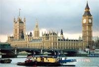 Тур до Лондона
