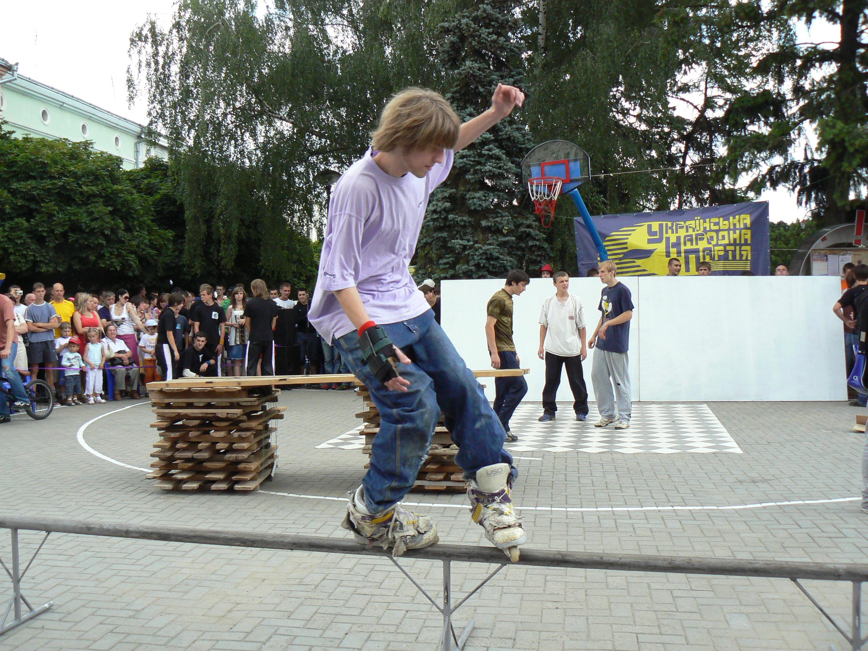 День молоді в Коломиї