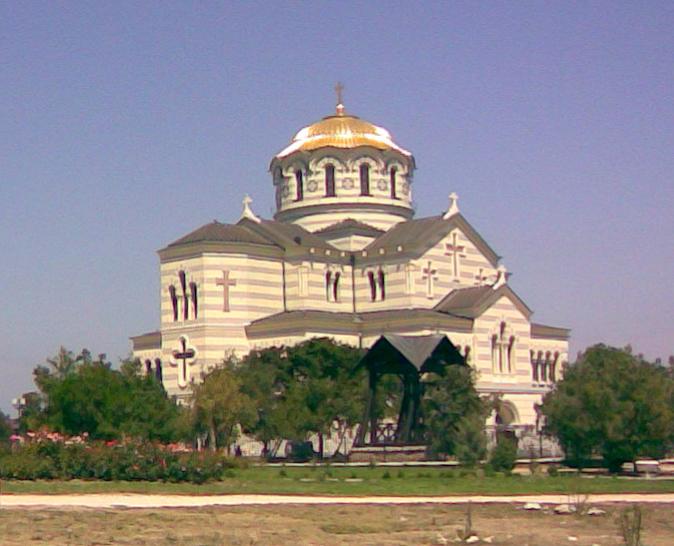 Володимирський собор в Херсонесі