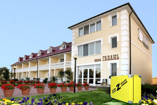"Отель ""Вилла Гавань"", Евпатория"